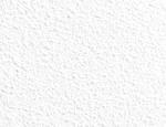 Farba strukturalna Piasek Pustyni PRIMACOL Decorative - zdjęcie 2